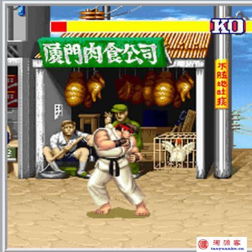 HTML5街头霸王游戏源码