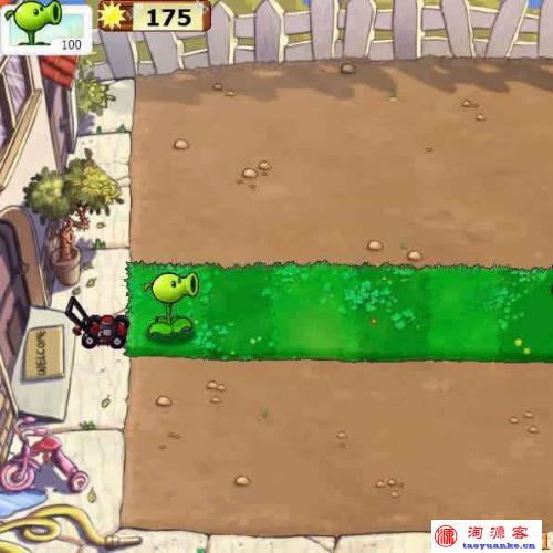 HTML5植物大战僵尸中文版小游戏