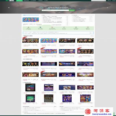 源码交易中心网 棋牌源码论坛 虚拟交易平台 源码商城开源下载