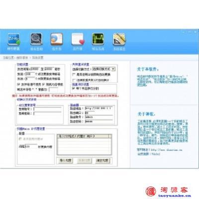 域名邮件群发助手|邮件群发|邮件群发软件|邮件群发器